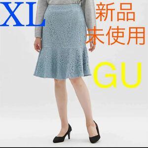 GU ジーユー レースペプラムスカート レーススカート タイトスカート ひざ丈スカート ブルー XL 大きいサイズ 新品未使用