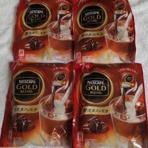 ネスカフェ ゴールドブレンド ポーション 贅沢カフェモカ 4袋