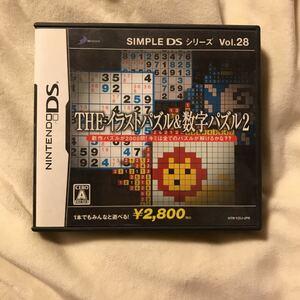 SIMPLE DSシリーズ Vol.28 THE イラストパズル&数字パズル 2