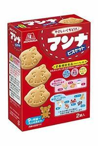 43グラム (x 10) 森永製菓 マンナビスケット 86g(43g×2袋)×5箱【栄養機能食品(カルシ