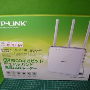 AJ09:『TP-Link WiFi 無線LAN ルーター AC1900 Archer C9』(1300Mbps+600Mbps)