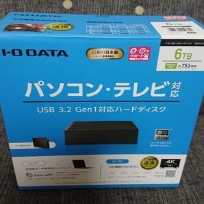 【新品】I/O DATA HDCX-UTL6K 外付HDD 6TB