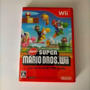 ☆美品☆ Wiiソフト New SUPER MARIO BROS(ニュースーパーマリオブラザーズ) ※Nintendo 任天堂  ※送料無料 ~即決~