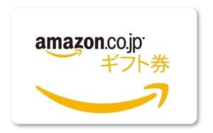 ☆ Amazon ギフト券(400円)☆ ※番号通知取引 アマゾン ポイント消化 ※送料無料 ~即決~
