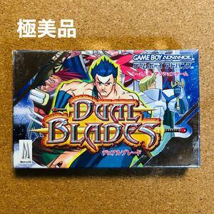 【DualBlade】 【デュアルブレード 】【GBA】