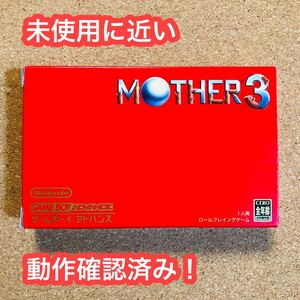【Mother3】【GBA】