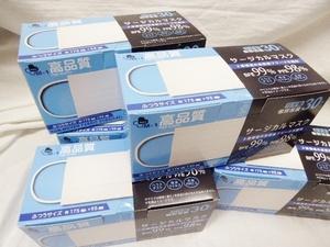 不織布 サージカルマスク 安心 日本製 個包装 1箱30枚入り 大特価数量限定