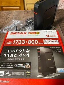 無線LANルーター バッファロー WSR-2533DHP-CB AirStation Wi-Fiルーター n/a 11ac