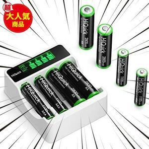 HiQuick 充電池充電器セット 4本2800mAh単三電池+4本1100mAh単四電池+4スロット充電器セット 単三単四ニッケル水素 ニカド充電池に対応