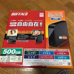 BUFFALO 外付けHD HD-LB500U2