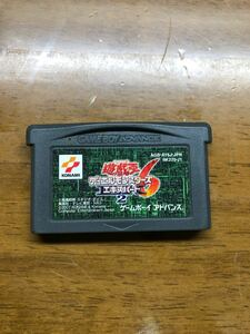 GBA ゲームボーイアドバンス ソフト遊戯王デュエルモンスターズ6 エキスパート2
