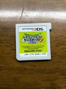 ドラゴンクエストモンスターズ2イルとルカの不思議なふしぎな鍵 3DSソフト