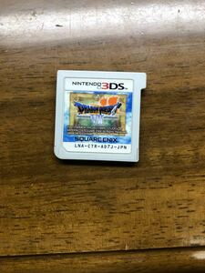3DSソフト ドラゴンクエスト7 ドラクエ7 エデンの戦士たち ニンテンドー3DS