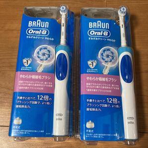Oral−B D12013T 2つセット 電動歯ブラシ ブラウン