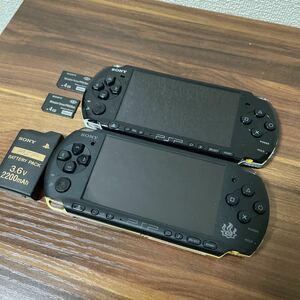 PSP-3000 モンハンモデル PSP-3000 2台セット