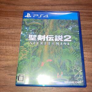 【PS4】 聖剣伝説2 シークレット オブ マナ