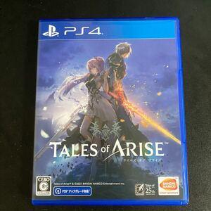 【PS4】 Tales of ARISE テイルズオブアライズ