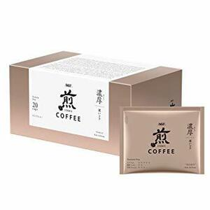 ★2時間セール価格★AGF 煎 レギュラーコーヒー プレミアムドリップ 濃厚 濃厚 深いコク 20袋 【 ドリップコーヒー 】