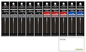 ★2時間セール価格★三菱鉛筆 ジェットストリーム プライム 多色ボールペン 替芯 10本セット (黒5本・赤3本・青2本)