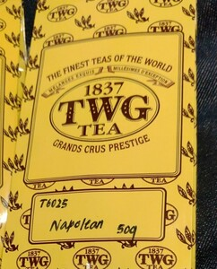 シンガポールTWG茶葉50g ナポレオン