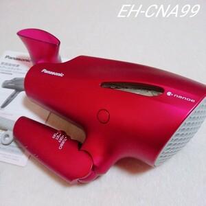 Panasonic ナノケア ヘアドライヤー EH-CNA99 EH-NA99 ナノイー