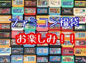 お楽しみ fc ファミコンソフト福袋5本セットお試しでどうぞ ファミコンカセット ファミコン
