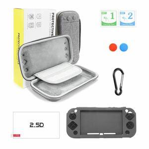 Nintendo Switch liteケース ニンテンドースイッチ ケース 保護カバー収納バッグ フィルム付き防塵 防汚 耐衝撃 8点セット全面保護8in1