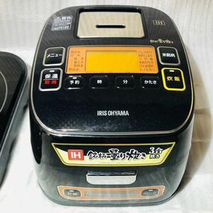 IRIS RC-IA31-B 銘柄量り炊き カロリー計量 炊飯器