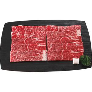 ■九州産黒毛和牛 すき焼き用肩(400g)/送料無料/冷凍便