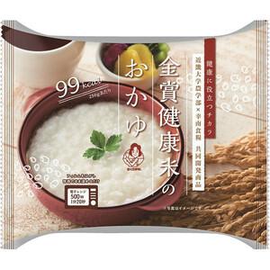 ■金賞健康米のおかゆ/250g×12食入り/近畿大学と幸南食糧が共同研究開発