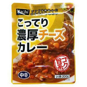 同梱可能 レトルトカレー こってり濃厚チーズカレー 中辛x1食 ハチ食品