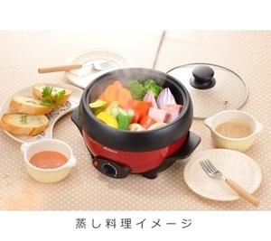 同梱可能 電気グリル鍋 ミニグリルパン ホットプレート 2~3人用 丸洗いOkの鍋と焼き物プレート アビテラックス/APN18G-R/6283