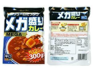 同梱可能 レトルトカレー メガ盛り 辛口300gx10食セット ハチ食品