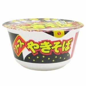 同梱可能 カップ麺x12個セット 粉末ソース 麺のスナオシ ソース ヤキソバ 焼きそば