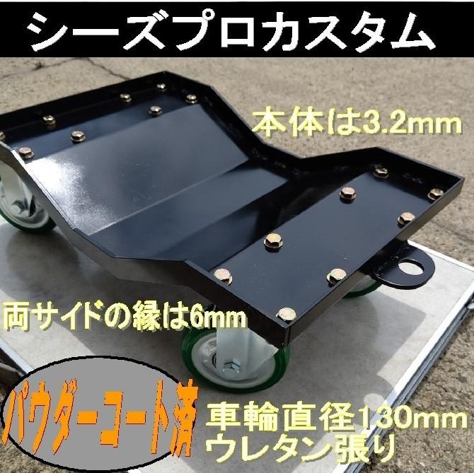 カードーリー簡易型/パウダーコート済/事故車運搬用/鈑金/ロードサービス