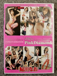 鮎川なお ピンクダイアモンド Pink Diamond BUR-185 GLAY'z DVD 中古