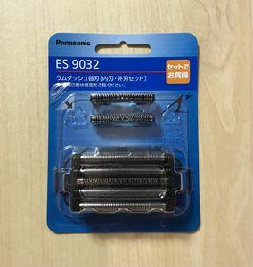新品未開封 ラムダッシュ セット替刃 ES9032
