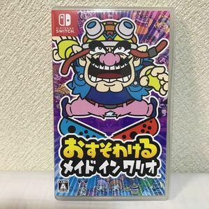 Nintendo Switch おすそわける メイドインワリオ ニンテンドースイッチソフト