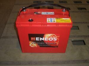 80B24R エネオス バッテリー 再生バッテリー (中古品) 送料無料(沖縄・離島・北海道は除く)