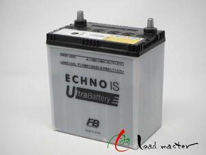 M-42 バッテリー 再生バッテリー (中古品) 送料無料(沖縄・離島・北海道は除く)アイドリングストップ車対応