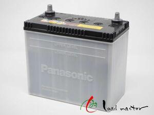 55B24Lバッテリー 再生バッテリー (中古品) 送料無料(沖縄・離島・北海道は除く)