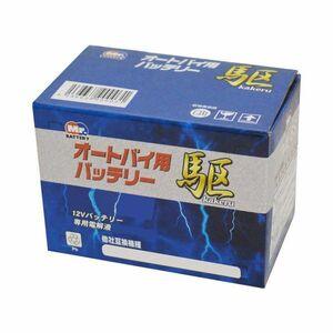 TX7A-BS (12ボルト制御弁式タイプ) 駆(kakeru)かける バイク用新品バッテリー 送料無料(沖縄・離島・北海道は除く)