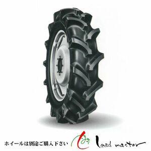 ファルケン(AR2) 6-14 4PR 4WDトラクター用前輪タイヤ 標準ラグタイプ  送料無料(沖縄・離島は除く)