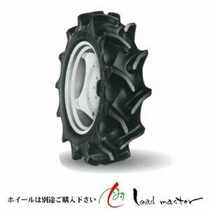 ファルケン(AT50) 12.4-26 4PR トラクター用後輪タイヤ ハイラグタイプ 送料無料(沖縄・離島は除く)