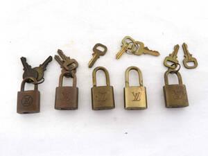 1円 ヴィトン パドロック 南京錠 鍵付き 大量セット EO754