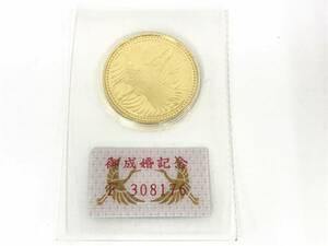 ☆1円 超美品 記念硬貨 K24 御成婚五万円 硬貨 HG542
