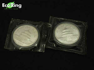 1円 未使用 中華人民共和国 1989/1990 パンダ 記念銀貨 硬貨 セット BH228