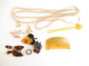1円 難あり含 SV金具有 フェイク含 珊瑚 アコヤ真珠 ネックレス イヤリング カフス等 おまとめ大量セット CA321