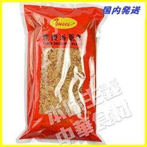 01 新品 油ねぎ 赤ネギ フライドエシャロット) 在庫限り 友盛特級油葱酥(揚げねぎ 中華料理人気商品 中華食材調味料