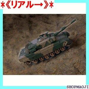《リアル→》 ジョーゼン Jozen ダートマックス 1/28スケー ラジコン 陸上自衛隊 90式戦車 JRVK058-GR 8
